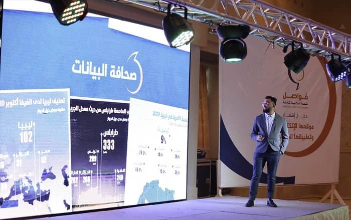 """Libya'da tarafsız yayın yapan medya platformu """"Fawasel"""" tanıtıldı"""