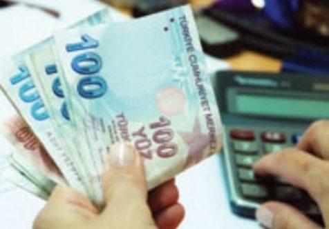 İdari Para Cezaları Nereye, Nasıl Ödenir? 2021 İdari Para Cezaları Ne Kadar?