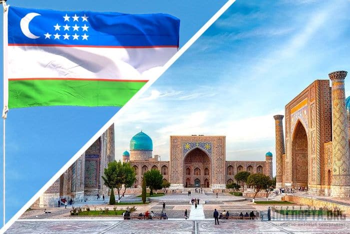 Özbekistan'ın dış ticaret hacmi yüzde 23,8 geriledi