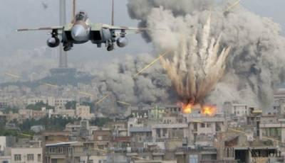 ABD Suriye hava saldırısı açıklaması: 'askeri personelin nefsi müdafaası'