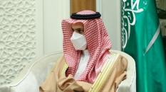 Suudi Arabistan'dan İsrail'e çağrı
