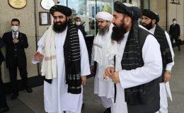 Taliban heyeti Ankara'da