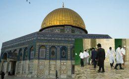 Yahudiler Mescid-i Aksa'yı adım adım işgal ediyor